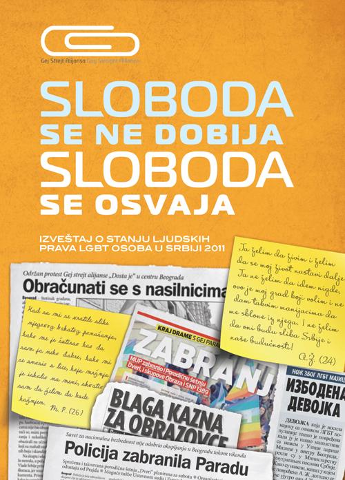 GSA-izvestaj-2011-naslovna