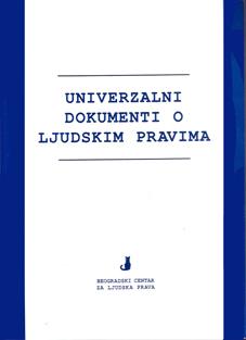 univerzalni-dokumenti-saveta-evrope