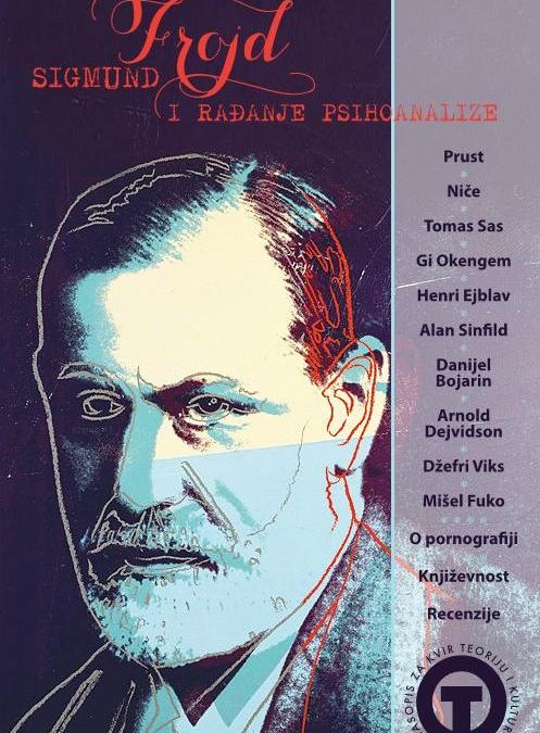KVIROTEKA: 'Sigmund Frojd i rađanje psihoanalize'